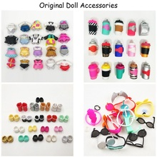 5pcs 10pcs Doll Accessories for lol 8cm Big Sisters Clothes Bag Bottles Shoes Glasses DIY Educational Toys Kids Girls Gift