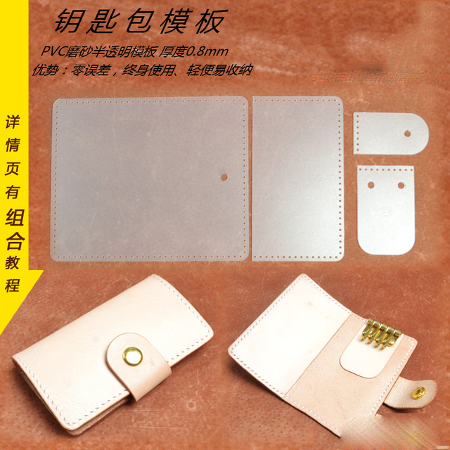 DIY leather craft key ring bag pvc template 1set-in Sewing Patterns ...