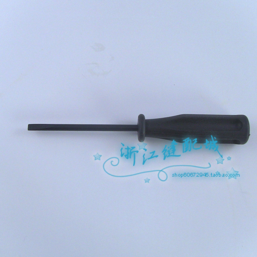 Aliexpress.com : Buy Sewing Machine Parts Slotted