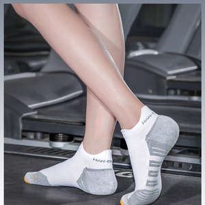 Image 2 - 3 Paar Xiaomi Sneldrogend Licht Demping Sport Sokken Ademend Mannen Vrouwen Boot Sokken Lente Zomer Herfst Korte Enkel sokken