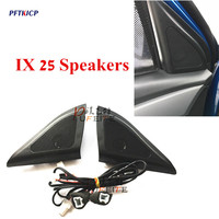 For Hyundai ix25 speakers tweeter car styling Audio trumpet head speaker ABS material triangle speakers tweeter