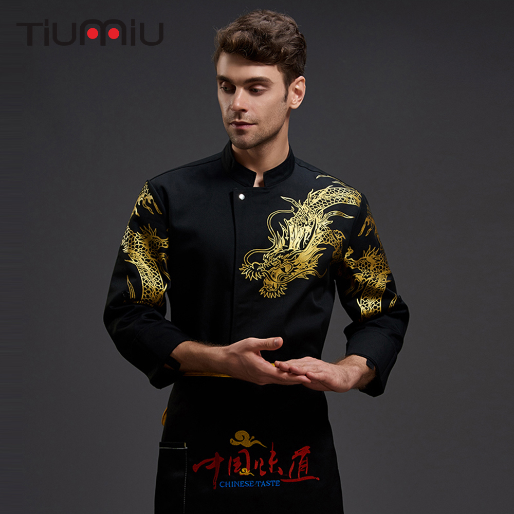 Dragn Printed Stand Collar Long Sleeves Chef Uniform Barber Shop Catering Bakery Cafe Cook Clothes Winter Chef Coat Work Uniform