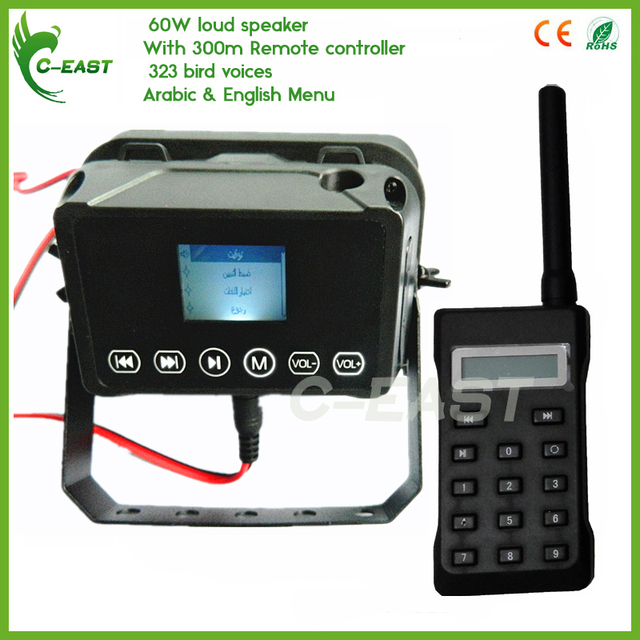Arabic & English Menu + 300m remote + timer on/off  323 songs 60W high loud speaker hunting bird mp3 player bird sound caller