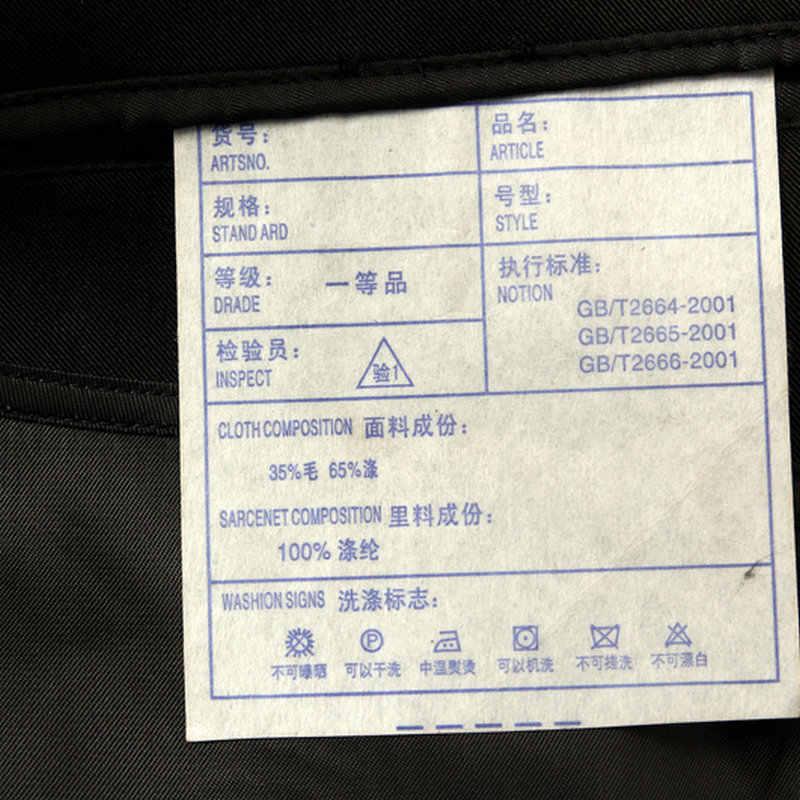 人格春中国エスニックメンズ黒真央スーツジャケットマンダリン翼襟ブレザーチュニックスーツエレガントな中山コートの男