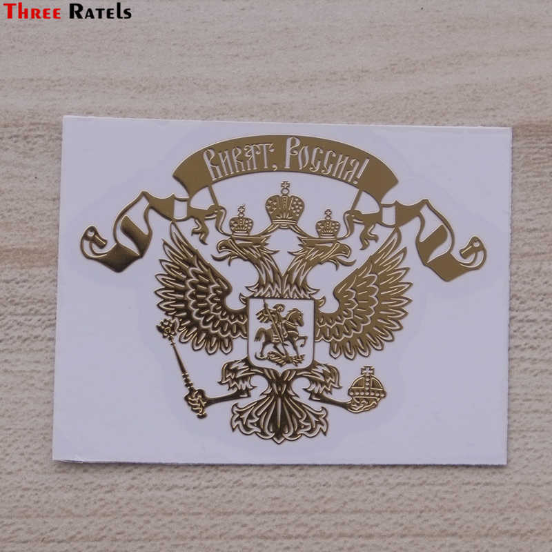 Tiga Ratels MT-028 42*55 Mm 1-2 Pieces Vivat, rusia Logam Golden Nikel Mobil Stiker Mobil Stiker