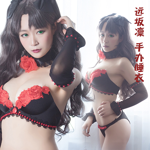 Fate cosplay Tohsaka Rin cosplay costume rin cos figure ver pajamas sexy lingerie briefs for women sexy costume made customized 1