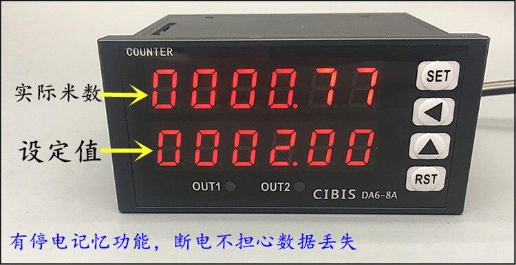 Medidor eletrônico do verificador de pano do