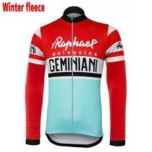 NEW Mens red/blue Winter Fleece cycling jersey long sleeve & no Fleece cycling clothing road bike wear
