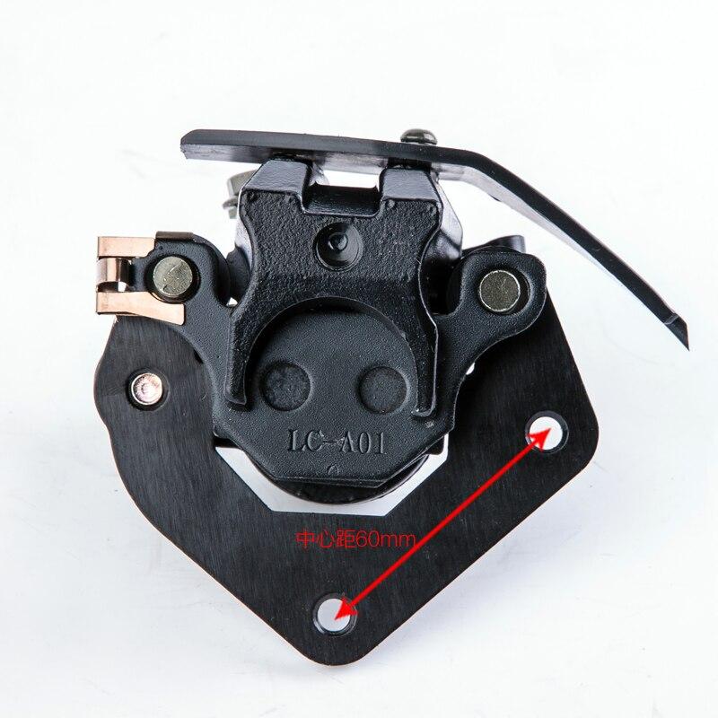 STARPAD pour SUZUKI GS125 frein à disque avant pompe inférieure assemblage pompe à étrier pompe hydraulique