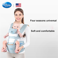 Disney Children's Waist Stool Minnie Front Hugs Hold Stool Multi function Cushion Four Seasons Universal Baby Carrier SZZ092