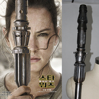 Movie Star Wars: The Force Awakens Rey Black Stick Cosplay Weapon Cosplay Props For Party Halloween Custom Made