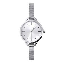 2017 Scorching Model Ladies's Extremely Skinny Strap Watch Stainless Metal Mesh Band Wrist Watches Ladies Informal Relogio Feminino
