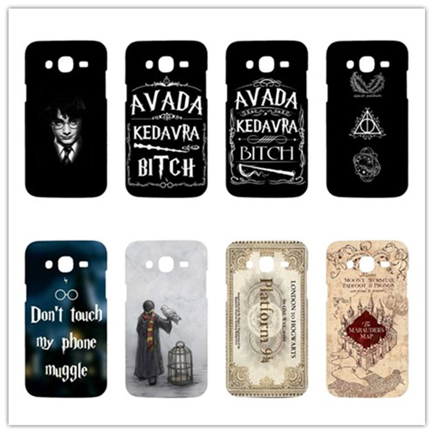 Don't touch my phone muggle Harry Potter Rubber for Samsung Galaxy ...