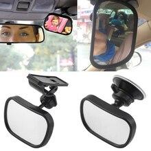 Регулируемое детское автомобильное зеркало, автомобильное заднее сиденье, безопасность, вид сзади, для салона автомобиля, детский монитор, зеркало заднего вида
