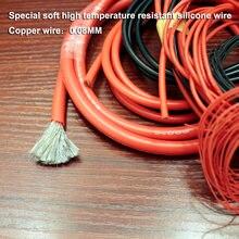5 м/лот сверхмягкий высокотемпературный силиконовый провод rc
