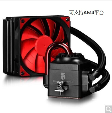 captain 120EX water-cooled radiator (multi-platform/AM4/intelligent temperature control fan/pre-coated silicone grease)