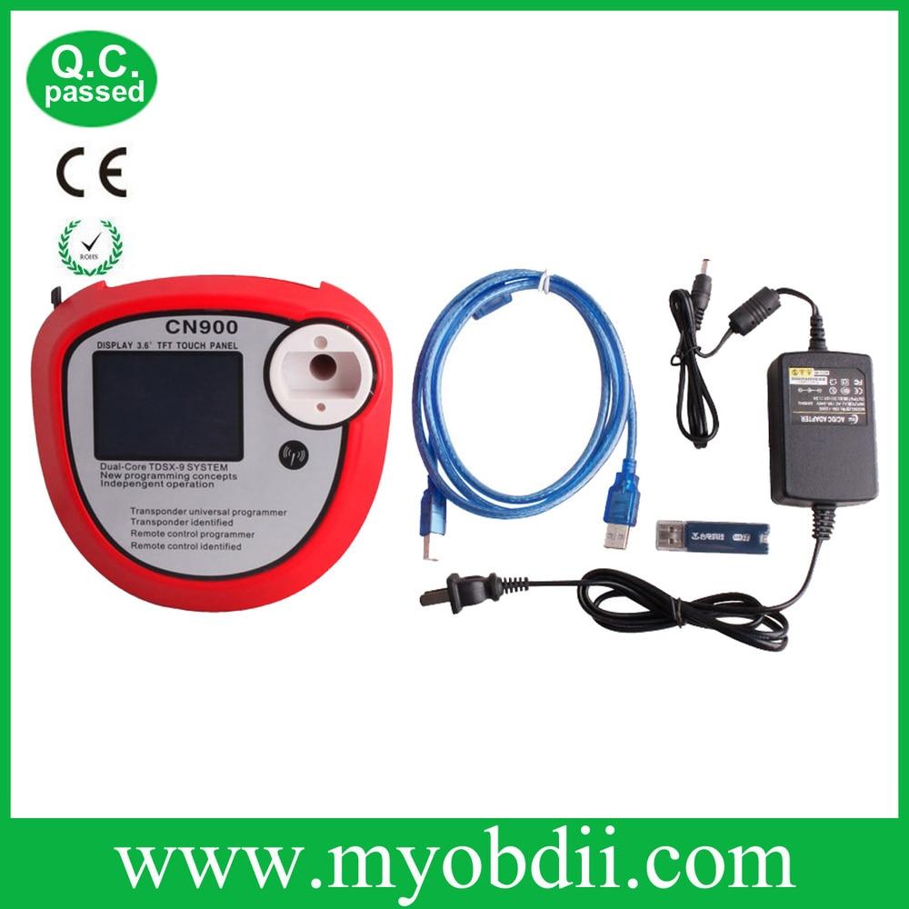 update online key copy machine CN900 master