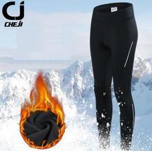 CHEJI Women's Cycling Sports Windproof Comfort Clothing Shorts Bicycle Bike 3D Padded Long Pant Tights
