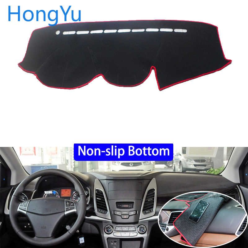 For SsangYong Korando 2014 2015  Car Styling Non-Slip Bottom Covers Dashmat Dash Mat Sun Shade Dashboard Cover Capter