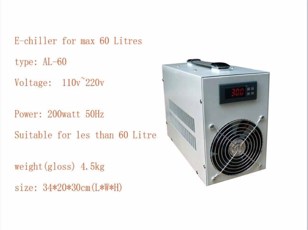 Aoling 200 b 200w cold aquarium fish tank mini water for Fish tank water cooler