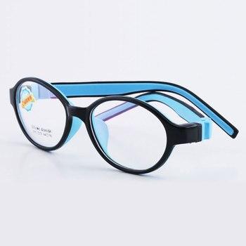 5d16fe2d57 511 montura de gafas para niños y niñas Marco de gafas de calidad Flexible  para protección y corrección de visión