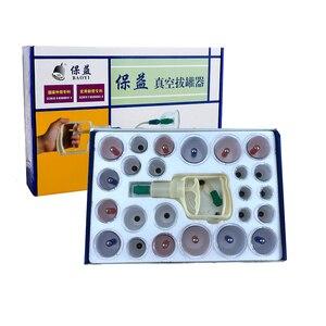 Image 2 - 24/28 чашки вакуумных банок медицинский набор всасывания чашка для терапии обратно для баночной терапии и складок с массажными вставками во области груди, банки для тела антицеллюлитный ventosa массажер