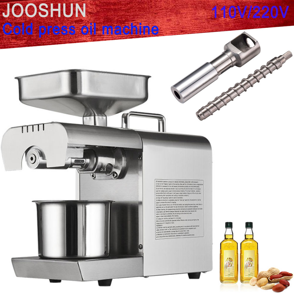 JOOSHUN Kitchen Appliances Household use oil press machine Electric cold press oil extractor flaxseed peanut sesame