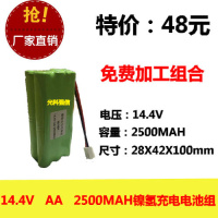 New Hot A genuine 14.4V AA 2500MAh Ni MH battery NI MH sweeping robot medical equipment Rechargeable Li ion Cell