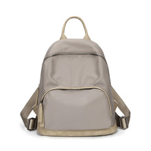 2017 новое прибытие Оксфорд Для женщин школьная сумка-рюкзак Повседневное дорожная сумка рюкзак 12 дюймов ноутбук рюкзак Обувь для девочек школьный рюкзак