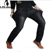 Brand Men S Casual Jeans High Elastic Cotton Straight Trousers 2017 New Plus Size Fashion Male