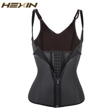 ab600aa416a HEXIN Zip and Clip Latex Waist Trainer Vest Corset Waist Cinchers With 3  Row Hook Hot