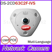 HIK Fisheye Network IP Camera DS-2CD63C2F-IVS 12MP 360 Degree CCTV Camera with Built in Mic Speaker Dual Audio