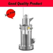 ST-501 Stainless Steel Hammer Grinder 220v/50hz Electric Powder Pulverizer