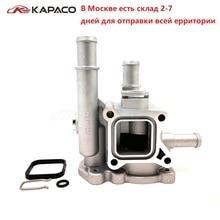 96984103 96817255 для Chevrolet Cruze Epica 2007 Hideo алюминиевый термостат охлаждения двигателя крышка корпуса 71744389
