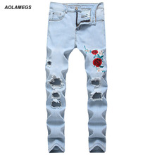 c3396ab62abf Großhandel flower pants men Gallery - Billig kaufen flower pants men ...