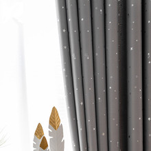 Modern Shiny Stars Children Cloth Curtains For Kids Boy Girl Bedroom Living Room Blue/Pink Blackout Finished curtain fabric