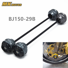 For BENELLI BJ150-29B 2017 CNC Modified Motorcycle Accessoris Front wheel drop ball / shock absorber