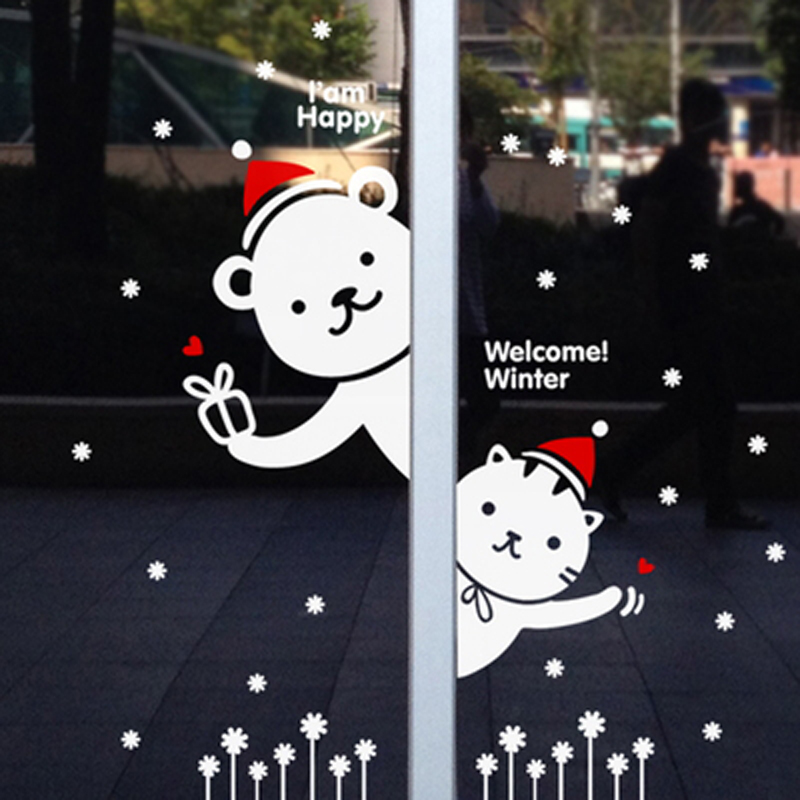 How To Decorate Sliding Glass Doors For Christmas  Large Christmas Bear Glass Window Wall Sticker Decal Home Decor Shop Decoration X Mas Stickers