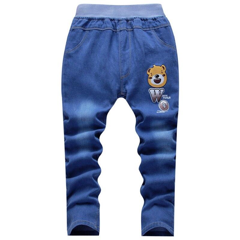 Ems Children S Clothing