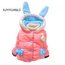 Winter clothes girls thick warm coat baby girls cartoon cotton hooded jacket Kids 1-4 years old cute trend paragraph outwear
