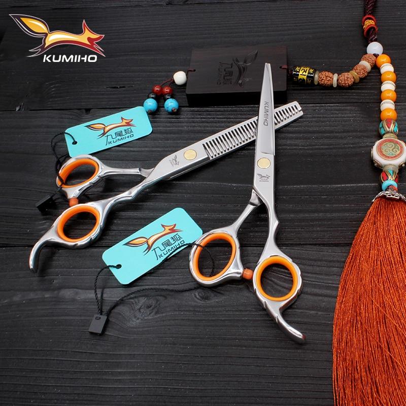 Mikro serrated bıçaqla professional bərbər qayçı yüksək - Saç qayğı və üslubu - Fotoqrafiya 3