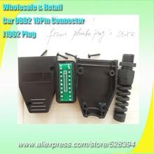 FINETRIP ขายส่งราคาสี 45pcs Fast การจัดส่ง Universal 16pin OBD II OBD2 ชายปลั๊ก J1962M อะแดปเตอร์