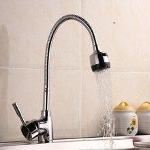 Медь Смеситель Для Кухни Бассейна Кран С 360 градусов Носик Горячая Холодная Вода Повернуть Swivel 2-функция Выход Воды Смесители Кран