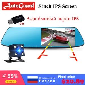 Latest 5'' FHD IPS Screen Car