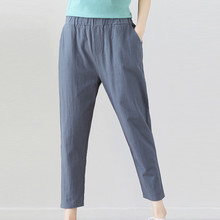 Summer Fashion Women Casual Cotton And Linen Solid Trousers Pants Ladies  Elastic waist Loose
