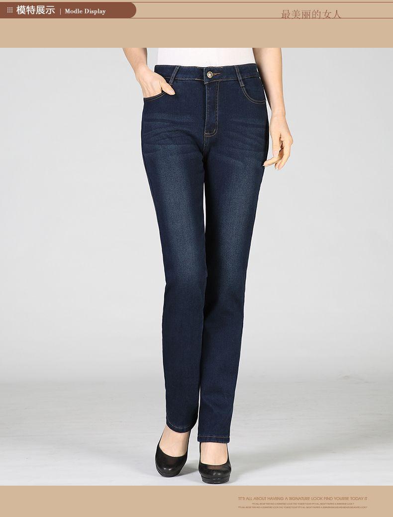 Women Winter Jeans Pants Dark Blue Denim Trousers Woman Casual Thicken Jean Trouser Fleece Denim Pant Straight Pantalones Mujer (6)