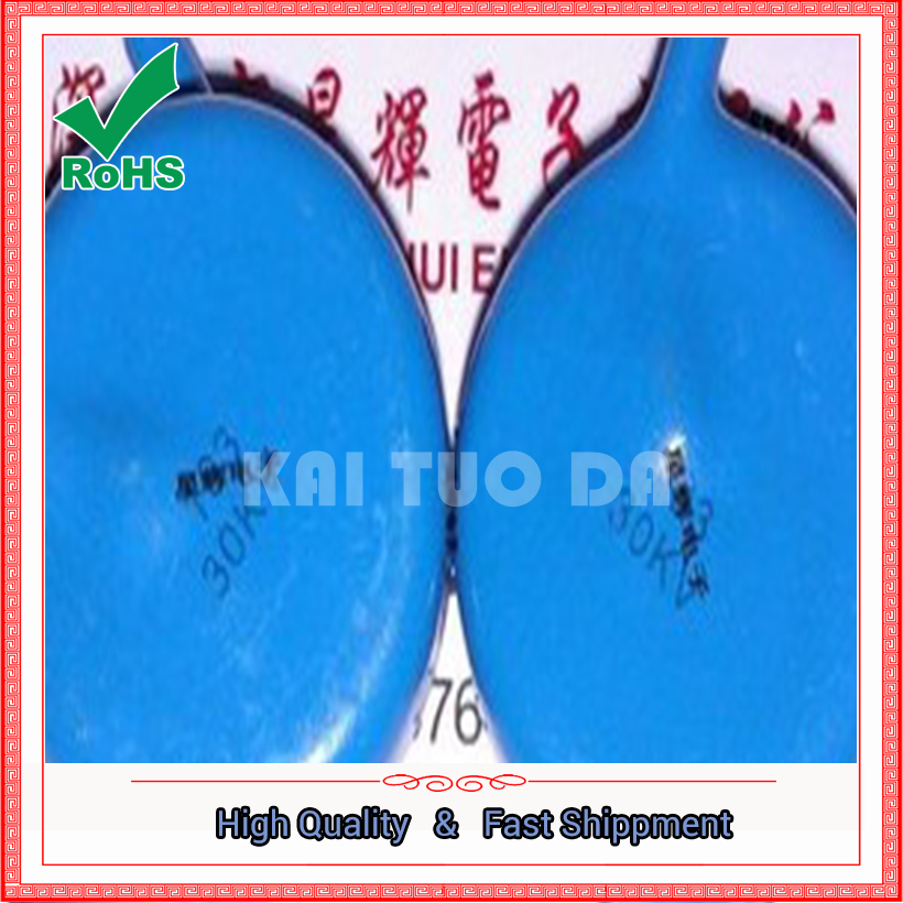 New 5pcs 20KV 103 20000V 0.01UF 10nF 10000PF High Voltage Ceramic Capacitors