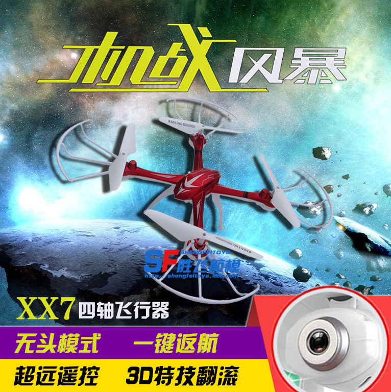ФОТО new YD-XX7 four axis aerial combat aircraft model UFO with HD 2MP camera