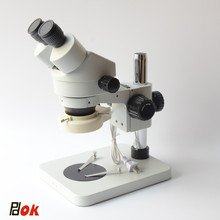 цены Binocular stereo microscope Industrial microscope 7X to 45X Continuous zoom with big size metal stand adjustable 56 LED lights