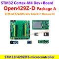 STM32 Stm32 Discovery Kit 32F429IDISCOVERY (2 МБ Flash) + Материнская Плата + 7 Модулей STM32F429I STM32 Cortex-M4 Совет по развитию